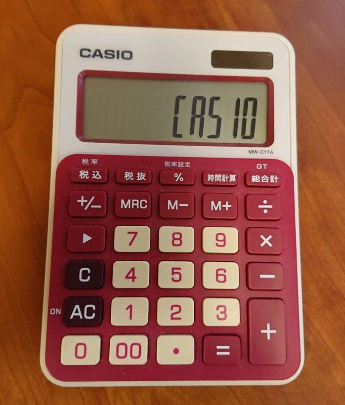 電卓CASIO表示