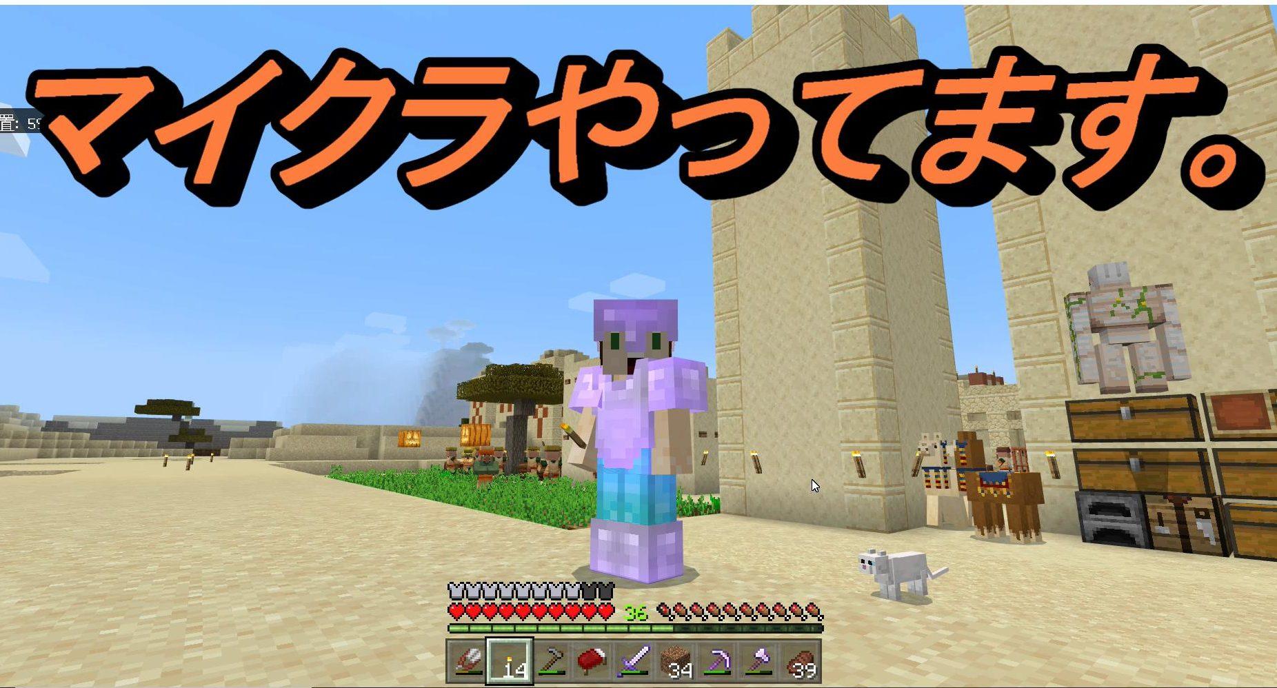 マイクラ動画タイトル風