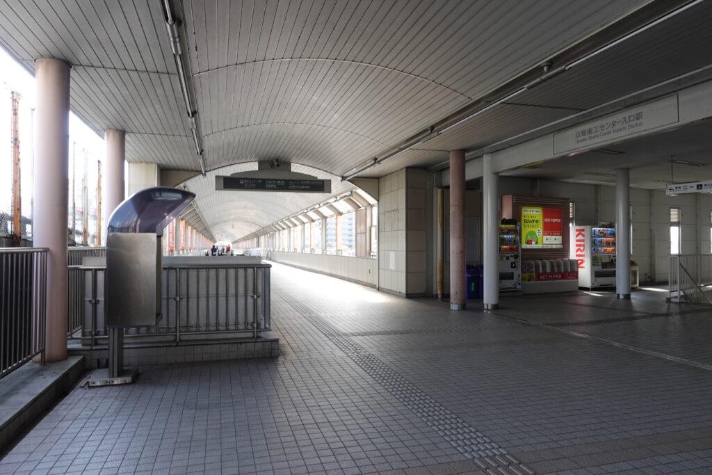 広電商工センター入口駅