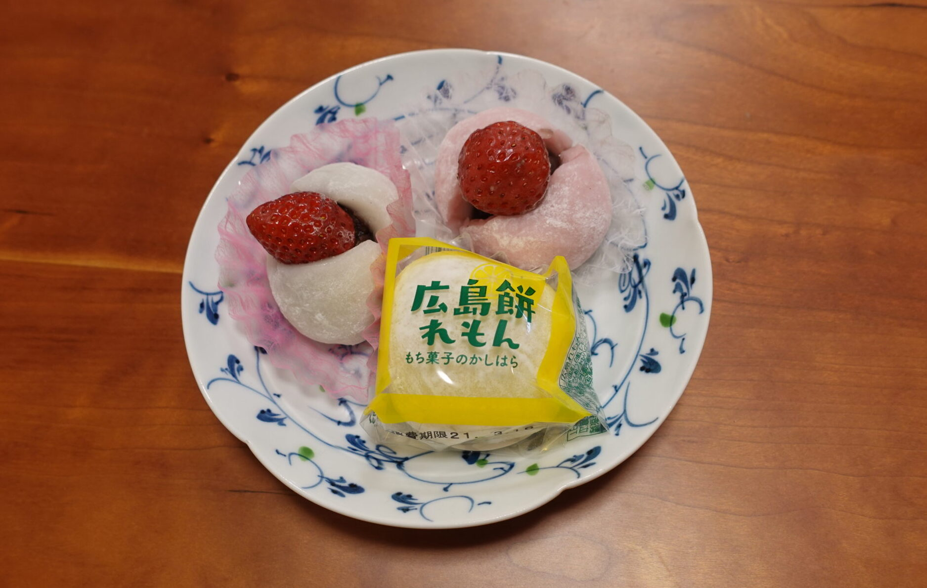 いちご大福と餅レモン