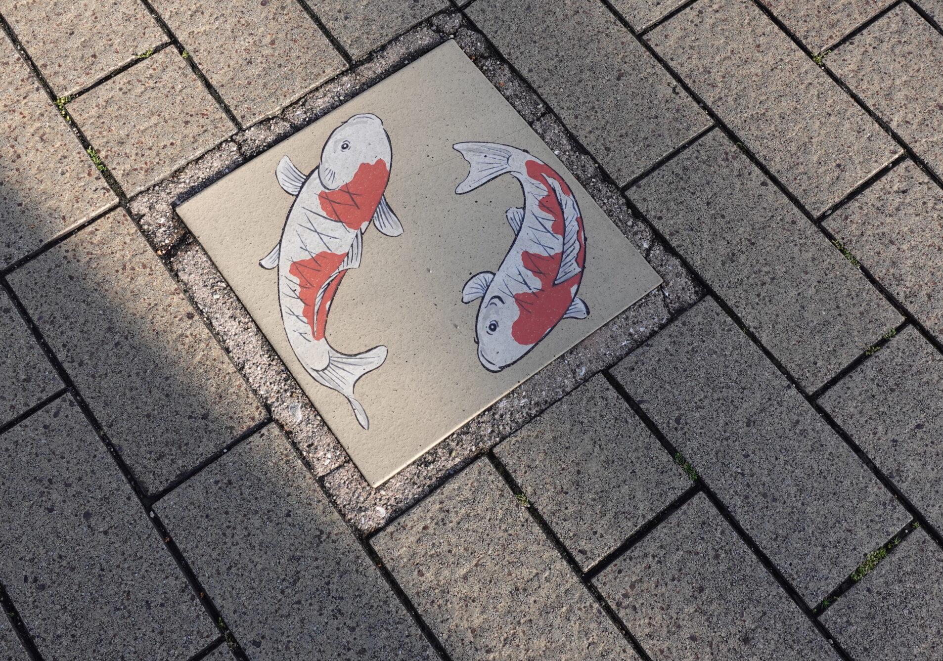 鯉のタイル