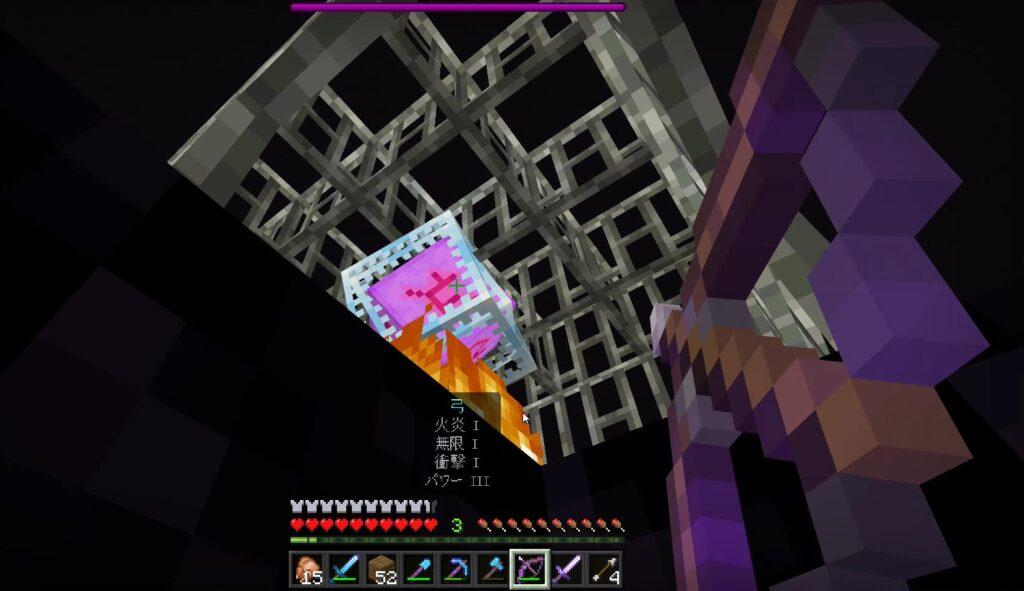塔に上ってクリスタル破壊